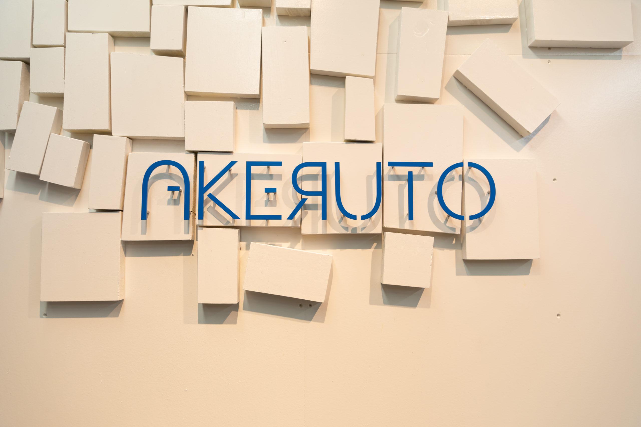 「akrutoウォール」って呼ばれてます